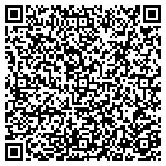 QR-код с контактной информацией организации СИБАГРАНС