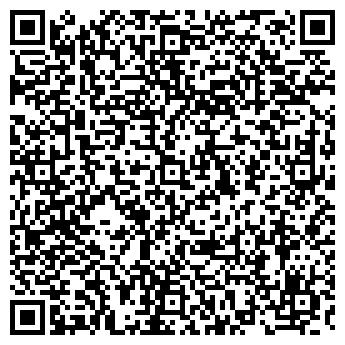 QR-код с контактной информацией организации СМ ЛОЖИСТИК ВОСТОК