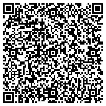QR-код с контактной информацией организации СТУ ЛОГИСТИКС