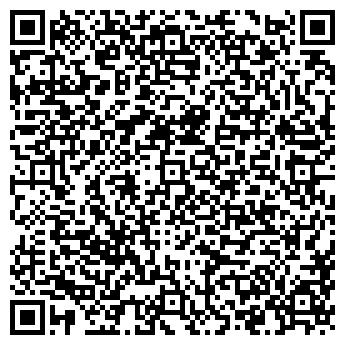 QR-код с контактной информацией организации ТАБЛОДЖИКС