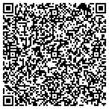 QR-код с контактной информацией организации АРХИВ ЗОНАЛЬНЫЙ ГОСУДАРСТВЕННЫЙ Г.ОРША