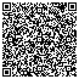 QR-код с контактной информацией организации ЭКЛОН