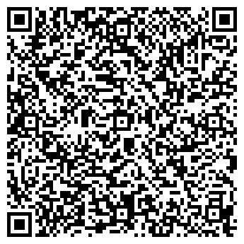 QR-код с контактной информацией организации ЭФТРЕЙД СИСТЕМ