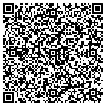 QR-код с контактной информацией организации ХИМЛЕКСНАБ