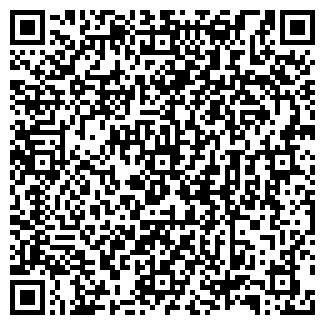 QR-код с контактной информацией организации КСТ