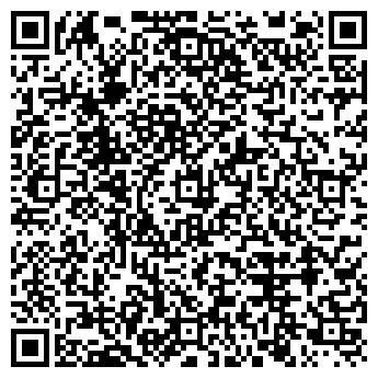 QR-код с контактной информацией организации БАЗА СНАБЖЕНИЯ, ООО