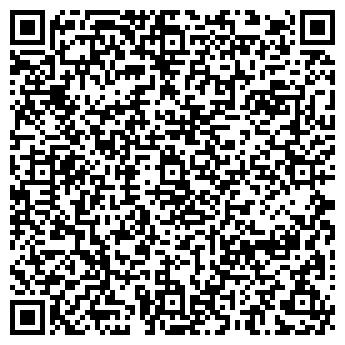 QR-код с контактной информацией организации БИ ЛОДЖИСТИК