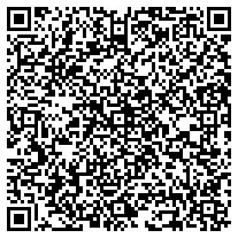QR-код с контактной информацией организации МИСТРАЛЬ, ЗАО