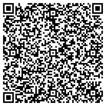 QR-код с контактной информацией организации СТС ЛОГИСТИКС