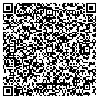 QR-код с контактной информацией организации ТЭКСИБ, ООО