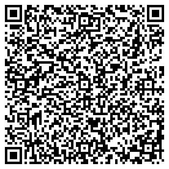 QR-код с контактной информацией организации ФИРМА КАЛИНИНСКАЯ