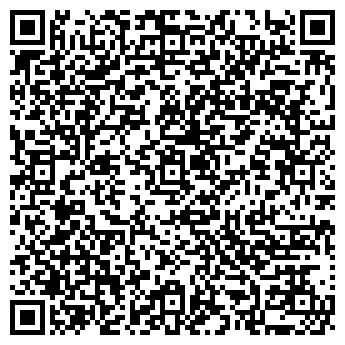 QR-код с контактной информацией организации БЕЛАЗОР, ООО