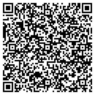 QR-код с контактной информацией организации РЕСТОРАН ОРША