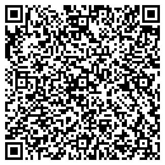 QR-код с контактной информацией организации СТРОЙТРЕСТ 18 ОАО