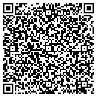 QR-код с контактной информацией организации ФИТ, ОАО