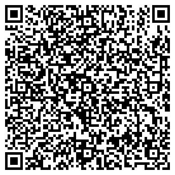 QR-код с контактной информацией организации ЭКСО-СИБИРЬ, ООО