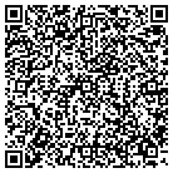 QR-код с контактной информацией организации SIBWAY, ООО