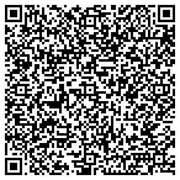 QR-код с контактной информацией организации АСПЕКТ CИБИРСКОЕ АГЕНТСТВО ОЦЕНКИ, ЗАО