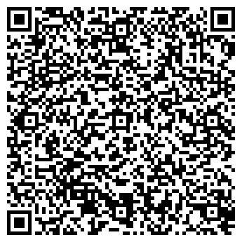 QR-код с контактной информацией организации АСТАРТА-Л, ООО