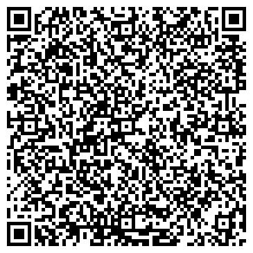 QR-код с контактной информацией организации БАРС КОРПОРАЦИЯ, ООО