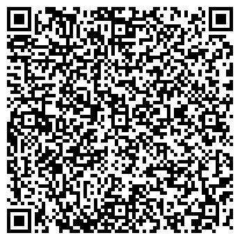 QR-код с контактной информацией организации БЭЛТОН, ООО