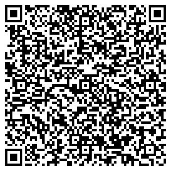 QR-код с контактной информацией организации ОЦЕНКА ПЛЮС, ООО