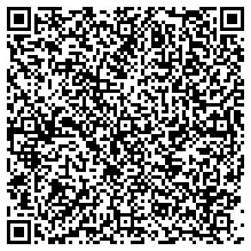 QR-код с контактной информацией организации СОКРАТ ЮРИДИЧЕСКАЯ ФИРМА РМД-2000