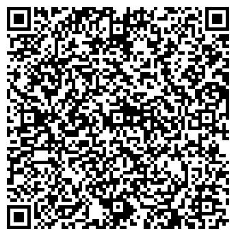 QR-код с контактной информацией организации АДДЕНДУМ, ООО