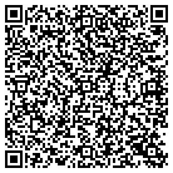 QR-код с контактной информацией организации АРИНВЕСТ, ООО