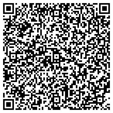 QR-код с контактной информацией организации ЛИДЕР-СЕРВИС ЮРИДИЧЕСКАЯ ФИРМА, ЗАО