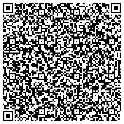 QR-код с контактной информацией организации ПЕРВОМАЙСКОГО РАЙОНА ЛИЦЕНЗИОННО-РАЗРЕШИТЕЛЬНАЯ СИСТЕМА И УГОЛОВНО-ИСПОЛНИТЕЛЬНАЯ ИНСПЕКЦИЯ