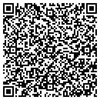 QR-код с контактной информацией организации СИБЕТ, ООО