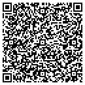 QR-код с контактной информацией организации СИБЮРЦЕНТР