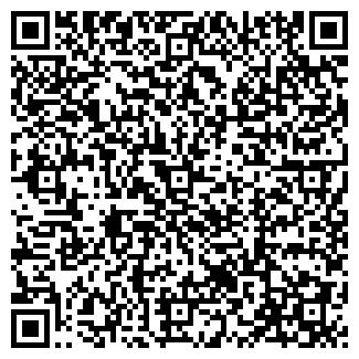 QR-код с контактной информацией организации ГРАВ ОДО