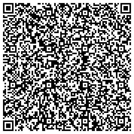 QR-код с контактной информацией организации СИБСТРИНЭКСПЕРТ ИСПЫТАТЕЛЬСКИЙ ЦЕНТР СТРОИТЕЛЬНЫХ МАТЕРИАЛОВ ИЗДЕЛИЙ И КОНСТРУКЦИЙ