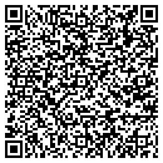 QR-код с контактной информацией организации ОРШАКОМХОЗ КУП