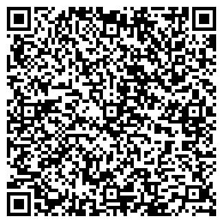 QR-код с контактной информацией организации РАЙПО ОРШАНСКОЕ