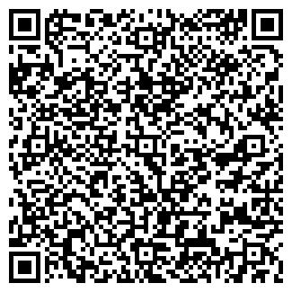 QR-код с контактной информацией организации СПК МАЯК КОММУНЫ