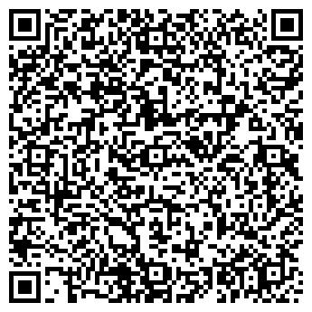 QR-код с контактной информацией организации ООО АВТОДЕТАЛЬ