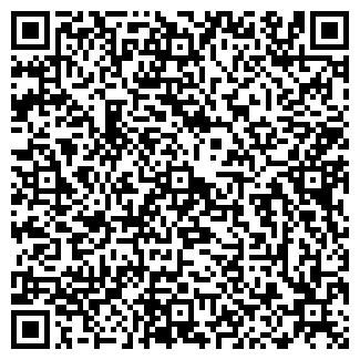 QR-код с контактной информацией организации АВТОСЕРВИС ЧУП
