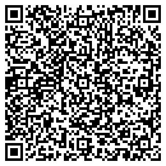 QR-код с контактной информацией организации БЕЛАМА ПЛЮС НПП ООО