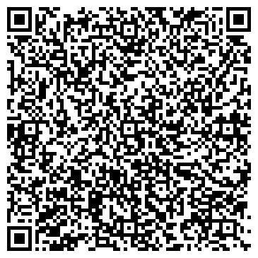 QR-код с контактной информацией организации ДИЗАЙН ИНТЕРЬЕР ТВОРЧЕСКАЯ СТУДИЯ