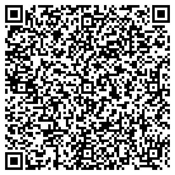 QR-код с контактной информацией организации ДОМА УЧЕНЫХ СО РАН