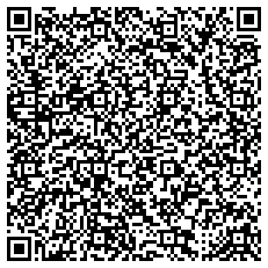 QR-код с контактной информацией организации ТОРГОВОВЫСТАВОЧНЫЙ ЦЕНТР ЗАВОДА АВИАИНСТРУМЕНТ