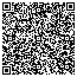 QR-код с контактной информацией организации БЛАД РСПЧУП