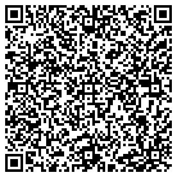 QR-код с контактной информацией организации ООО БИЗНЕС И ТЕХНОЛОГИИ