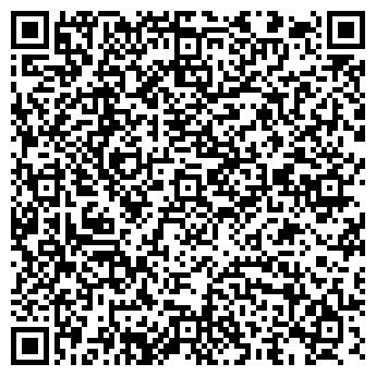 QR-код с контактной информацией организации АГЕНТСЕРВИС