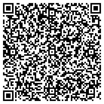 QR-код с контактной информацией организации АРТ-ПЕРСОНА