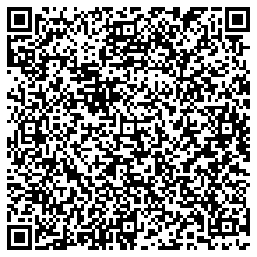 QR-код с контактной информацией организации ЛИГА КОММУНИКАТОРОВ КАДРОВЫЙ ЦЕНТР