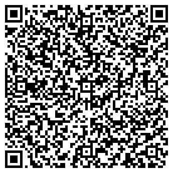 QR-код с контактной информацией организации ЛЮБИМОЕ ДЕЛО